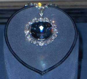 Well, the Hope Diamond has just become very affordable.